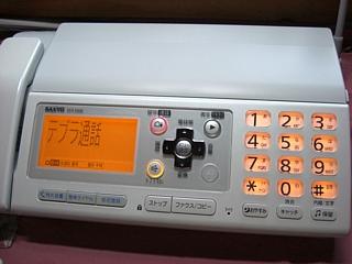 Fax_2